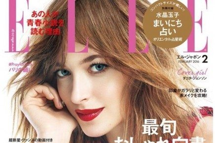 Dakota Johnson para ELLE Japan Magazine